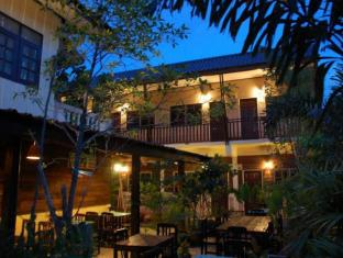 The Outside Inn - Ubon Ratchathani