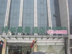 Green Tree Inn Zhangjiakou Xuanhua Bus Station Shell Hotel, Zhangjiakou
