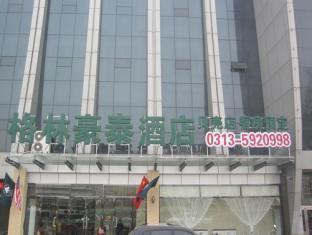 Green Tree Inn Zhangjiakou Xuanhua Bus Station Shell Hotel