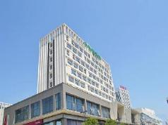 Jinjiang Metropolo Hotel-Jinhu District, Wuhu