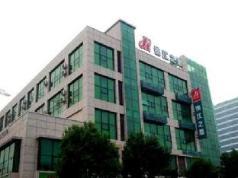 Jinjiang Inn Jining Yanzhou Century Yinzuo Plaza, Jining