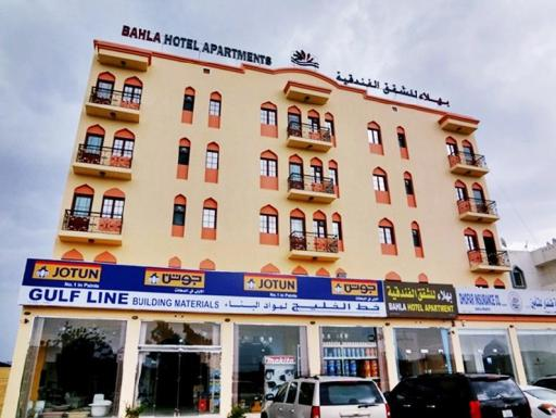 Hotel in ➦ Bahla ➦ accepts PayPal