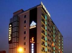 Huana Inn Hotel Minhang Shanghai, Shanghai