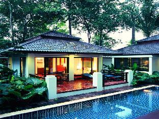 Chang Buri Resort & Spa discount