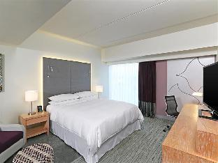 booking.com Sheraton San Jose Hotel Costa Rica