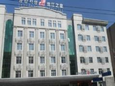 Jinjiang Inn Yanji Governnment, Yanbian