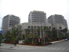 Kunming City Moka Hotel, Kunming