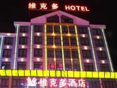 Yiwu Victor Hotel, Yiwu