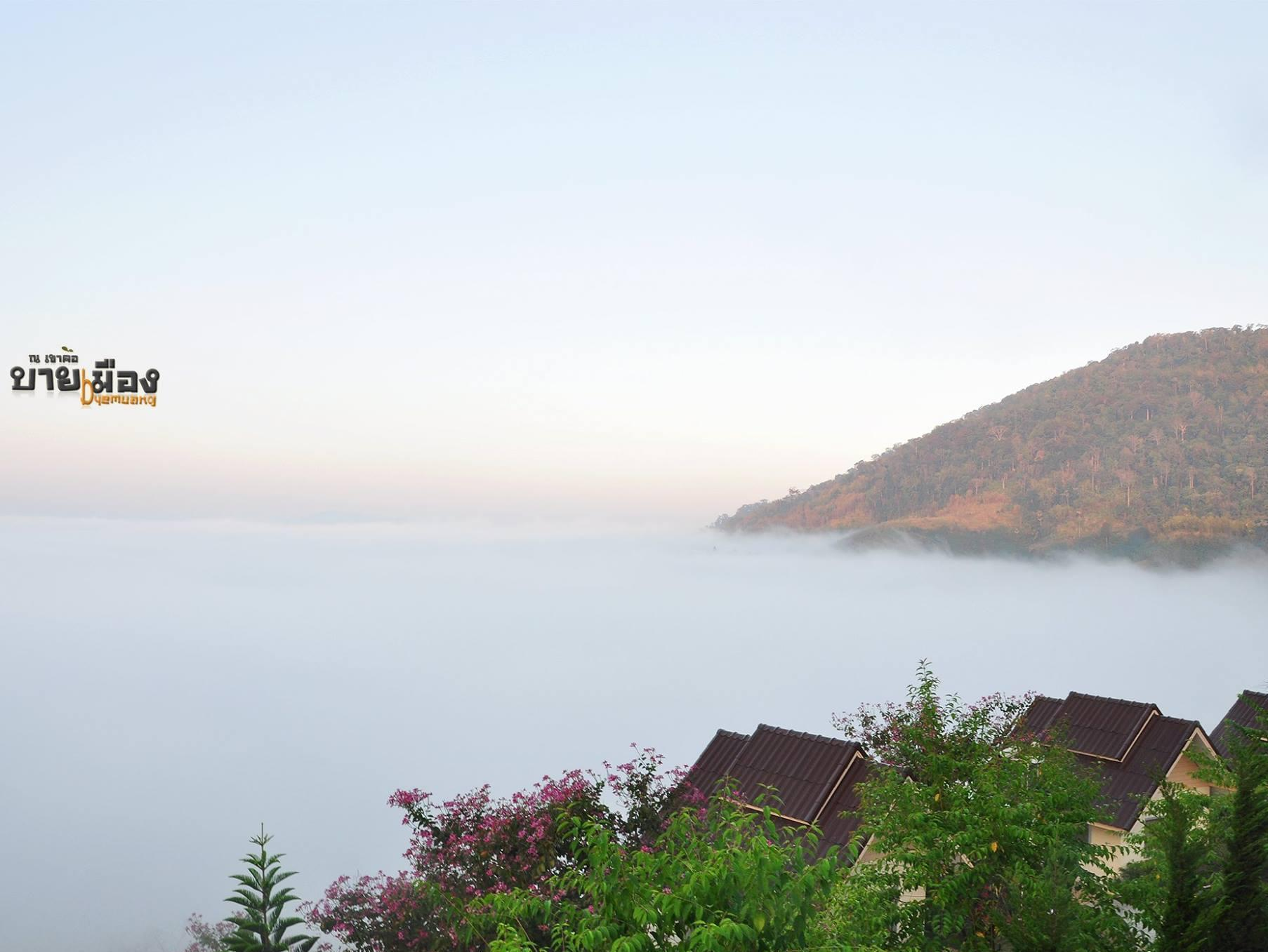 塔雷莫克拜姆安考克霍观景度假村,บายเมือง ณ เขาค้อ รีสอร์ท วิวทะเลหมอก