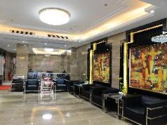 Xinghe Hotel Liuhua Branch, Guangzhou