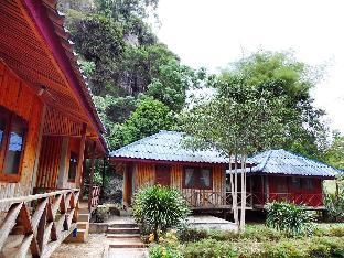 Hotel in ➦ Vieng Xai ➦ accepts PayPal
