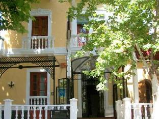 Hotel España - Balcon de Lorca