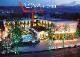 Ялова - Lova Hotel & Spa Yalova