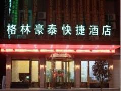 GreenTree Inn Suqian Shuyang Sanpima Shangyeguangchang Express Hotel, Suqian