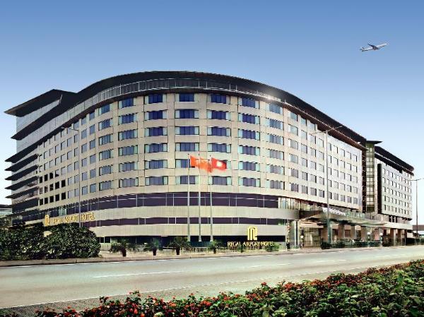 香港富豪机场酒店 香港旅游 第1张
