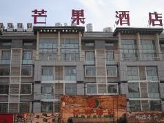 Yiwu Mango Hotel, Yiwu