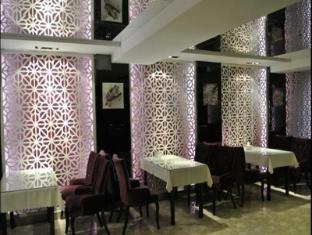 Yakelai Holiday Hotel Haerbin Harbin - Restaurant