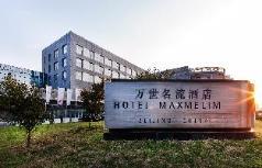 Hotel Maxmelim Beijing, Beijing