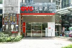 OYO SEVEV STAR HOTEL, Xiamen
