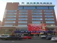 Greentree Inn Huainan Liulizhan Express Hotel, Huainan