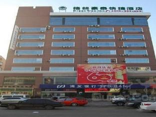 Greentree Inn Huainan Liulizhan Express Hotel