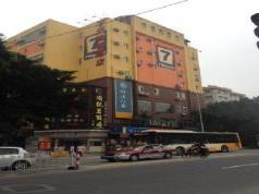 7 Days Inn Hotel Jiangnanxi 1st Branch, Guangzhou