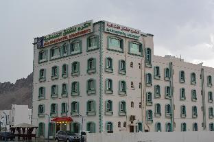 ➦     (Al Bāţinah) customer rating