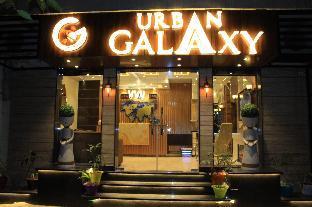 Hotel Urban Galaxy Амритсар