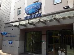 Bestay Hotel Express Xian Jiefang Road, Xian