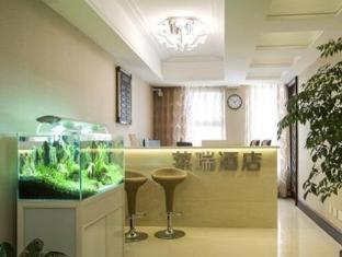 Kunming Lairui Hotel - Kunming
