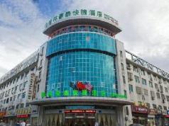 GreenTree Inn Changzhou Changwu Gufang Road Express Hostel, Changzhou