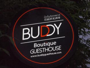 Buddy Guesthouse