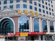 Guangzhou Ruyi Business Hotel, Guangzhou
