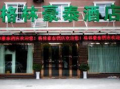 Green Tree Inn Ningbo Train East Station Business Hotel, Ningbo