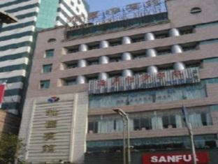 Green Tree Inn Tongling North Yian Road Fortune Plaza Express Hotel