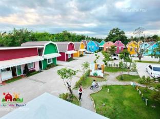 The Color Ville Resort - Sakon Nakhon
