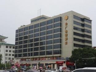 Goldmet Inn Taiyuan Dananmen Branch - Taiyuan