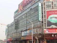 Green Tree Inn Taizhou the First Department Store Shopping Center Hotel, Taizhou (Jiangsu)