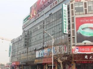 Green Tree Inn Taizhou the First Department Store Shopping Center Hotel