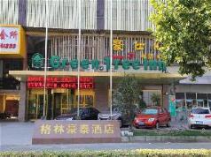 Greentree Inn Shanghai Baoshan Yanghang Shuichan Road Hotel, Shanghai