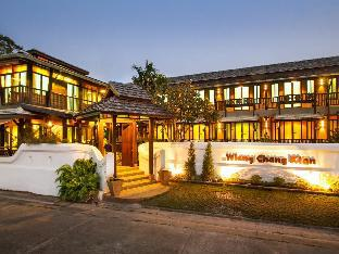 Wiang Chang Klan Boutique Hotel 4 star PayPal hotel in Chiang Mai