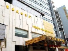 Fenghua Flourishing Hotel, Shenzhen