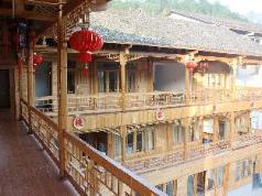 Zhangjiajie Longquan Inn, Zhangjiajie