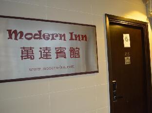 モデン イン1