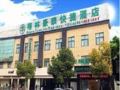 Greentree Inn Yancheng Dongtai Honglan Road Pedestrian Street Express Hotel, Yancheng