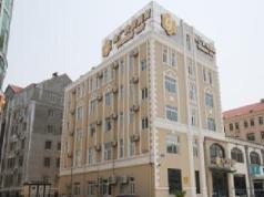 Goldmet Inn Weihai Haibin South Road, Weihai