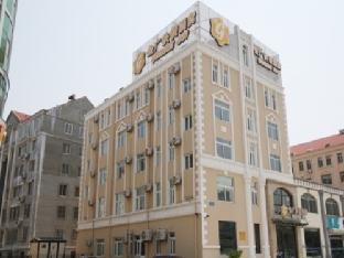 Goldmet Inn Weihai Haibin South Road