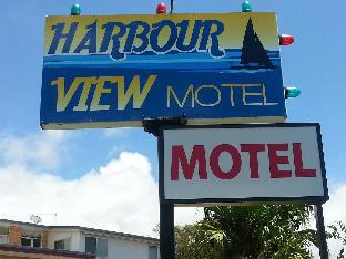 Harbour View Motel PayPal Hotel Gladstone
