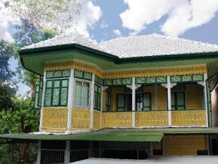 Laksameenarai Guesthouse -