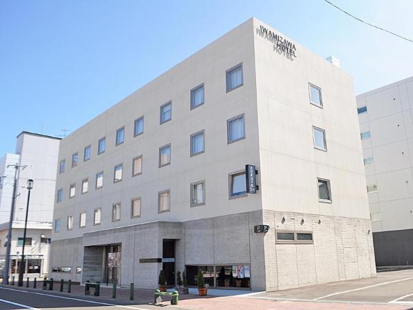 岩見沢ホテル5条